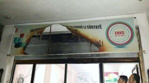 Masked persons tried to burn the local office of the Krdish National Council (KNC) in Girke-lagay
