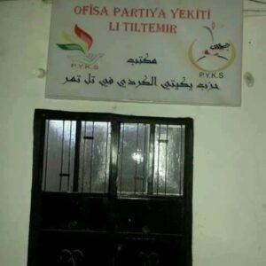 PYD Asaish Militia closes offices of Yakiti Kurdish Party and Kurdistani Democratic Party in Tel Tamir ..