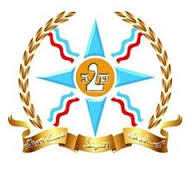 Statement issued by the Information Office of the Democratic Assyrian Organization